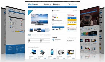 22bcbea3101e Купить готовый сайт (шаблон) — MediaMart. Готовый интернет-магазин ...