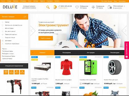 84f4a849035 Купить готовый сайт (шаблон) — DELUXE. Универсальный интернет ...