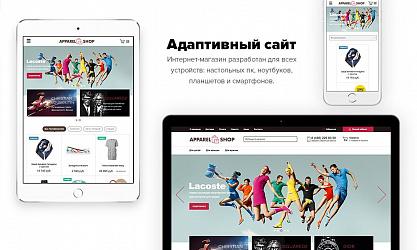 a18685e7c Купить готовый сайт (шаблон) — Bitlate. Готовый интернет-магазин ...